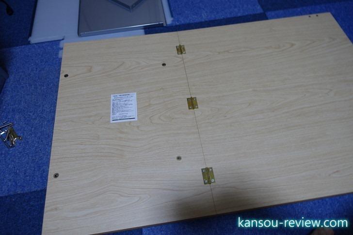 8DB783C5