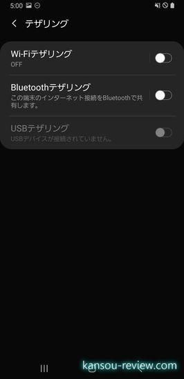6538F492