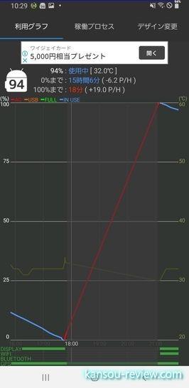 Screenshot_20200926-222920_Battery Mix