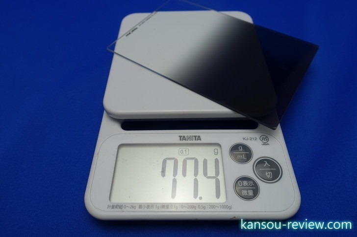 069AD5B0