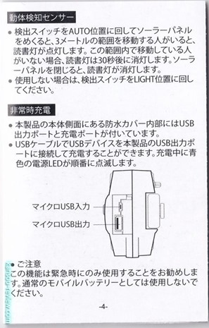 3C97C9B2