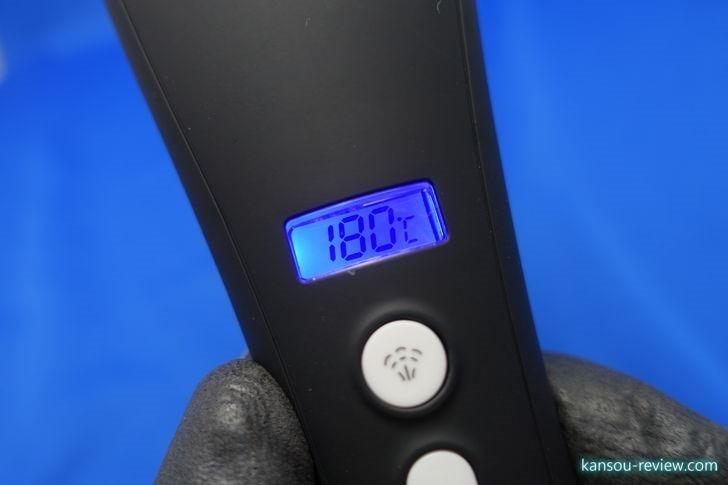 67007899