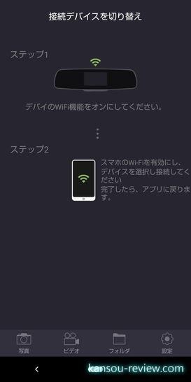 852299AC