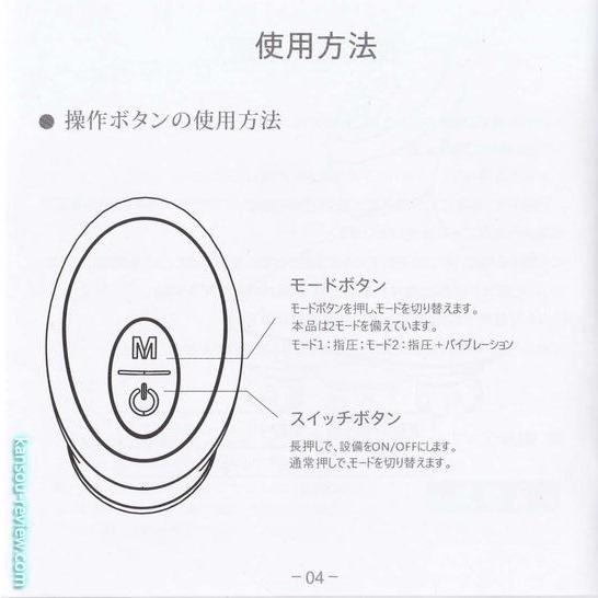 G400_04