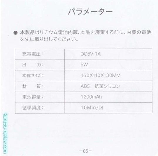 G400_05