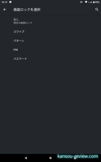 B12D50E8