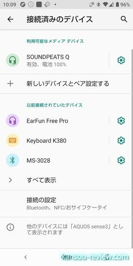 Screenshot_20201230-100919