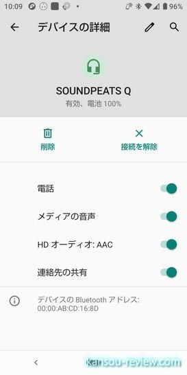 Screenshot_20201230-100923