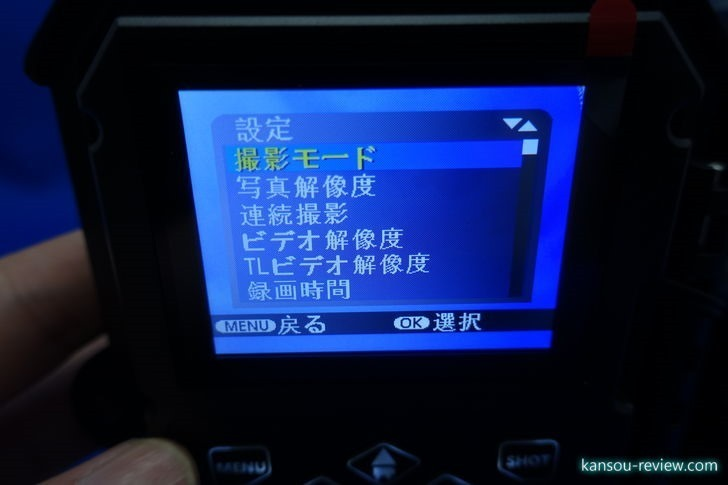 C8000F8D