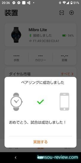 Screenshot_20210919-203624
