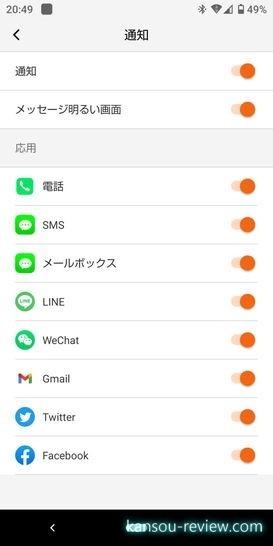 Screenshot_20210919-204954